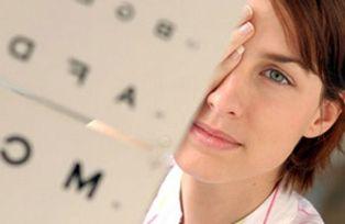 astigmatizm (314x204, 8Kb)