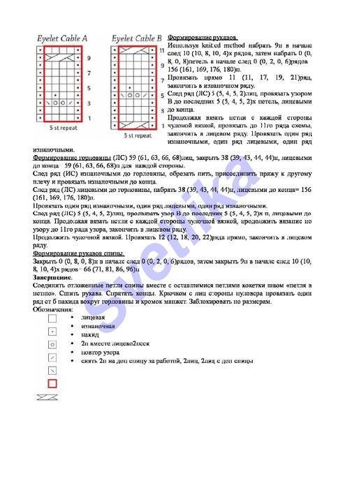 0_123db1_4f0ecfdd_orig (494x700, 170Kb)