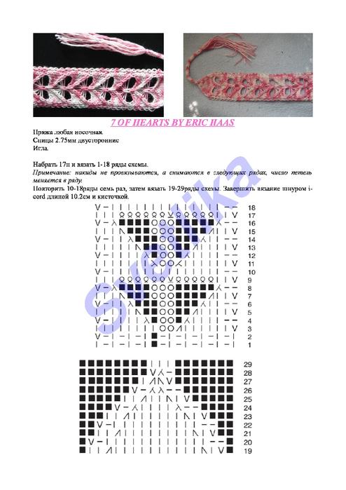 0_123d76_ec272ab4_orig (494x700, 191Kb)