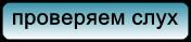 RenderedImage (176x39, 5Kb)
