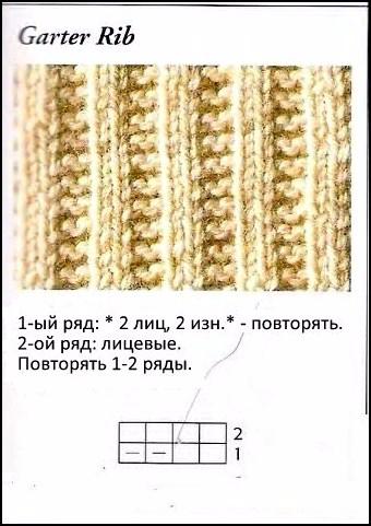 6 (340x481, 171Kb)