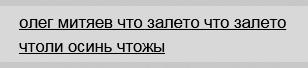 683232_kpz65 (308x68, 8Kb)