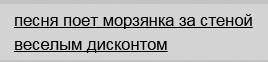683232_kpz67 (268x62, 7Kb)