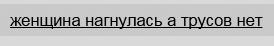 683232_kpz69 (274x46, 4Kb)