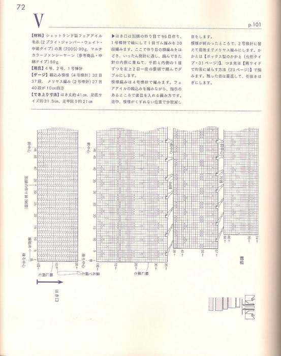 72 (553x700, 309Kb)