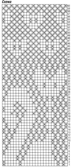 vlWgxUFSn78 (302x699, 188Kb)
