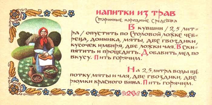 http://img0.liveinternet.ru/images/attach/c/0/121/528/121528998_028.jpg