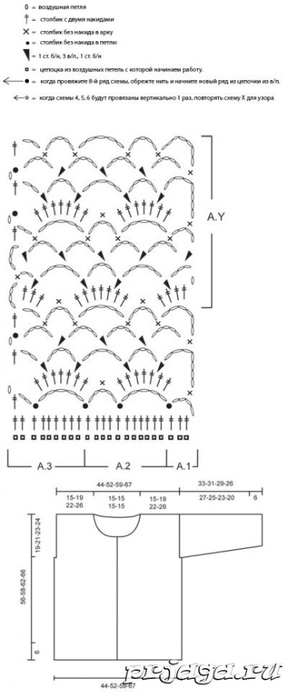5d2d25a549dd8b4c713a758b1b4c9e1d (288x700, 78Kb)