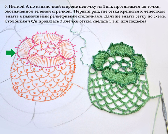 image (11) (700x560, 419Kb)