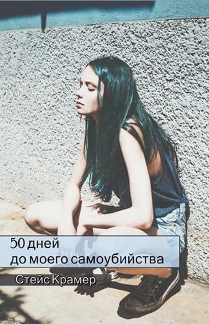 4017627_BC2_1395473267 (300x464, 145Kb)