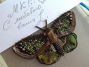 Бабочки вышивка пайетками