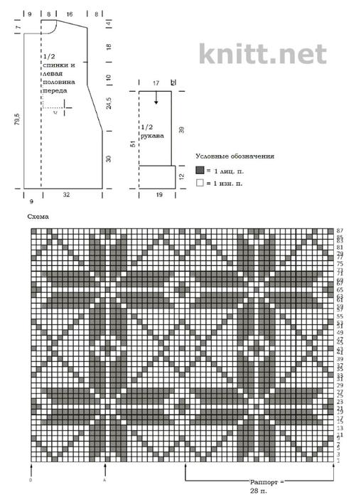 palto-serogo-cveta-shema (508x700, 211Kb)