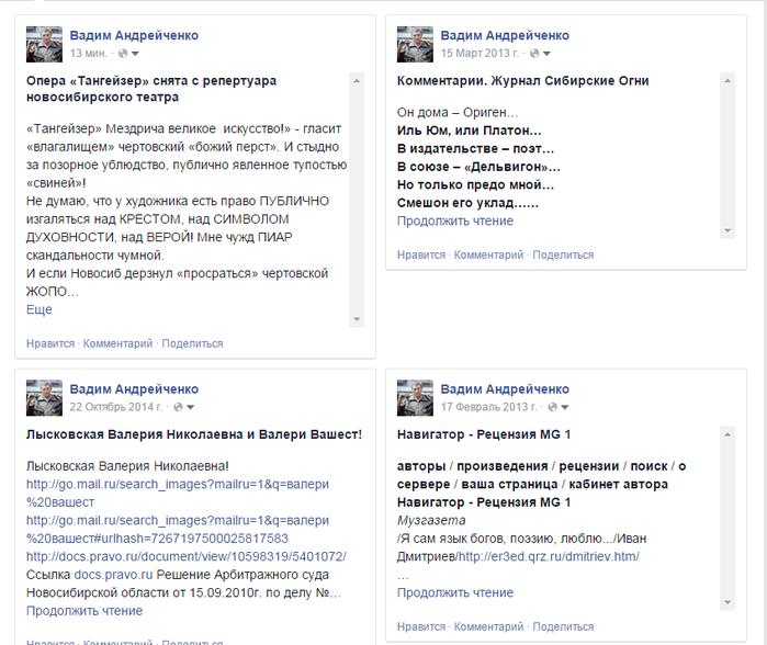 2015-03-31 21-27-42 Вадим Андрейченко – Yandex (700x588, 232Kb)
