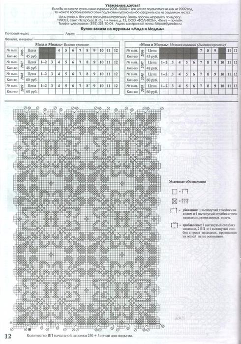 0_8cb2e_9237d4c3_XXL (490x700, 374Kb)