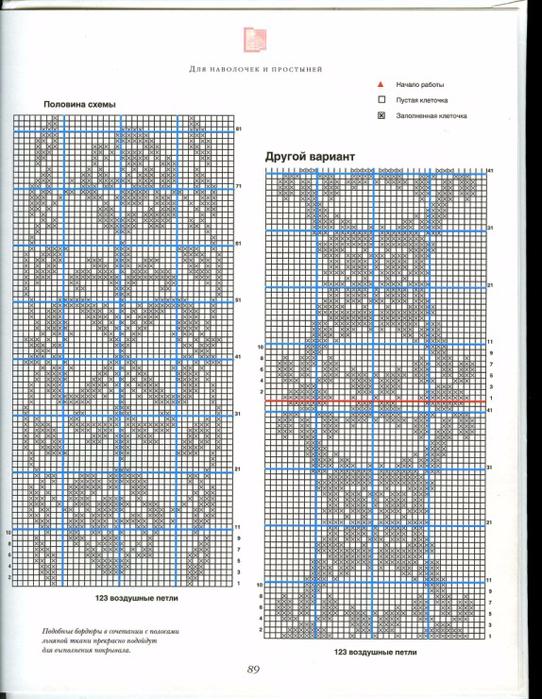 58507-30336-26280039-m750x740-uf721e (542x700, 415Kb)