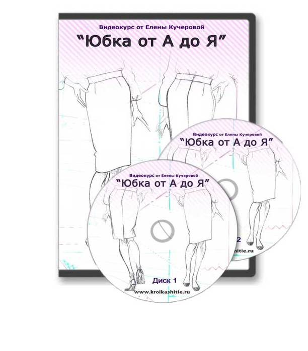 disc1 (612x700, 36Kb)