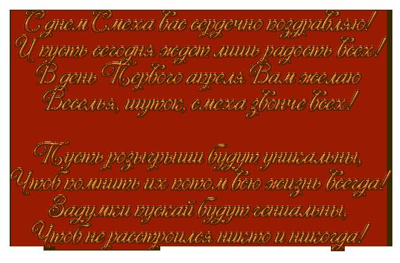 0_e7721_3745db0b_orig (579x380, 190Kb)
