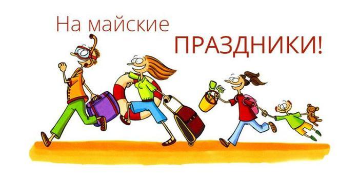 3364688_maevka (700x349, 32Kb)