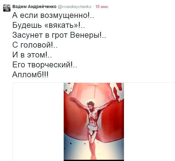 2015-04-01 18-27-43 Вадим Андрейченко (@vvandreychenko)   Твиттер – Yandex (566x521, 99Kb)