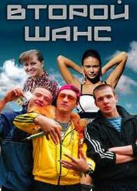 молодежное русское онлайн-хв7