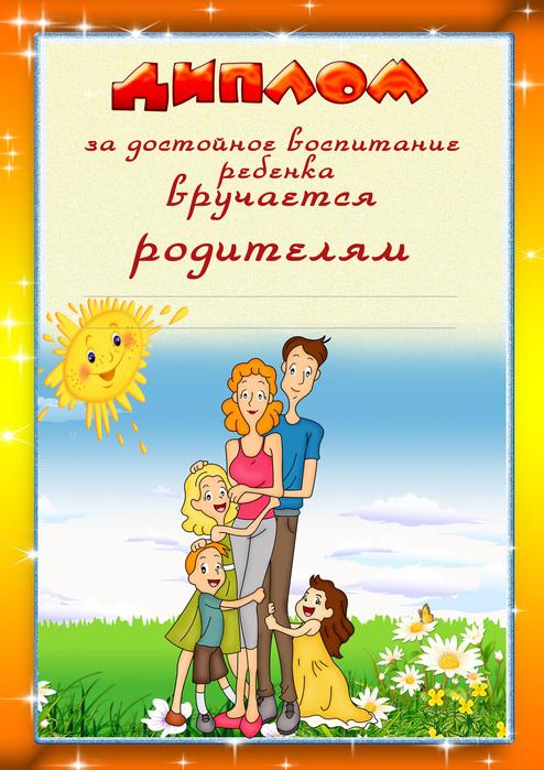 Стихи о родителях трогательные до слёз  Коркиlol