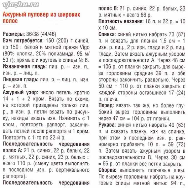 РїСѓР»2 (600x601, 335Kb)