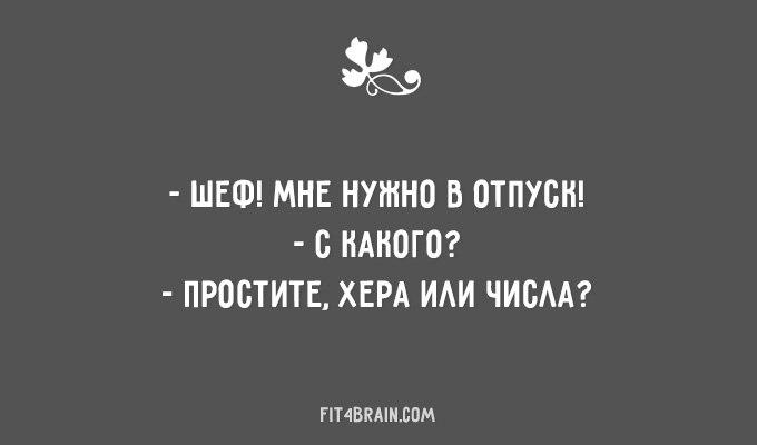 3875377_crvUVab8S5E (680x400, 16Kb)