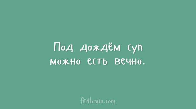 3875377_EkHSqCkzuFQ (670x375, 10Kb)