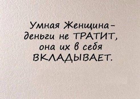 IMG_1326 (492x348, 120Kb)