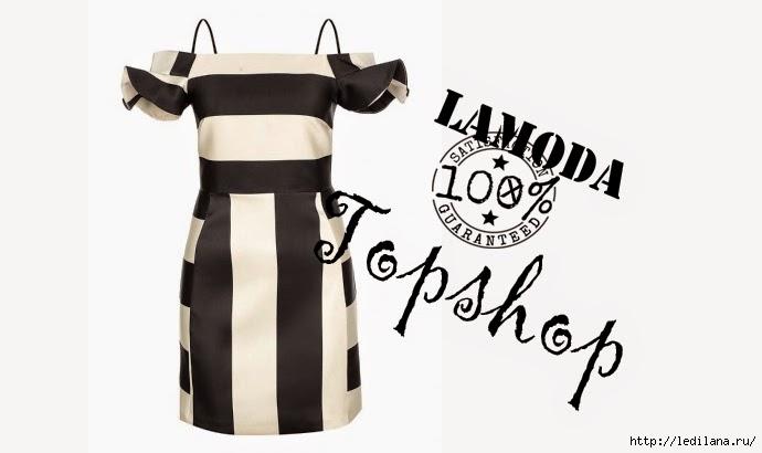 3925311_topshop_lamoda (690x410, 80Kb)
