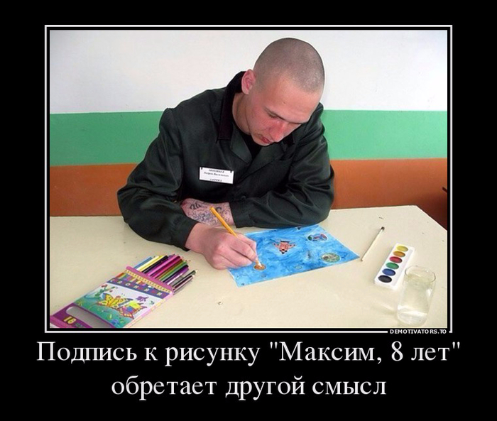 34244285_podpis-k-risunku-maksim-8-let-obretaet-drugoj-smyisl (700x593, 268Kb)