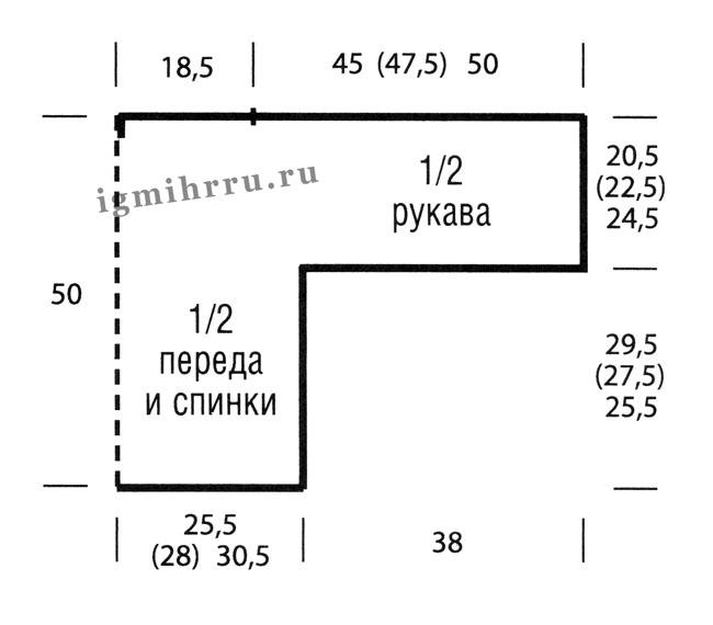 616.2 (650x570, 78Kb)
