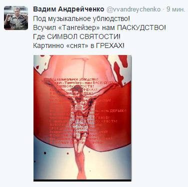 2015-04-03 11-42-03 (1) Твиттер – Yandex (376x374, 97Kb)