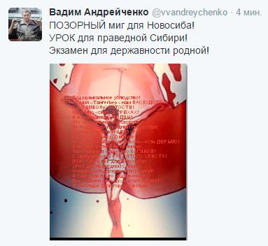 2015-04-03 11-43-31 (1) Твиттер – Yandex (383x352, 95Kb)