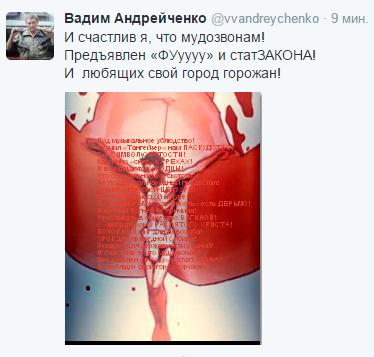 2015-04-03 11-49-32 (2) Твиттер – Yandex (374x357, 96Kb)