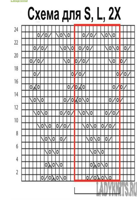 Fiksavimas1 (479x700, 289Kb)