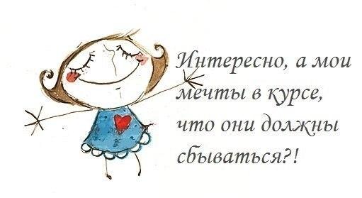 1371781949_frazochki-6 (511x279, 56Kb)