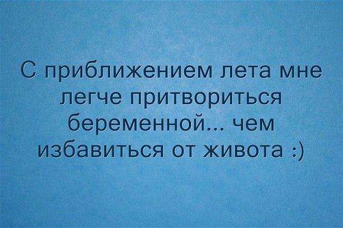 3416556_getImage_2_1_ (492x328, 31Kb)