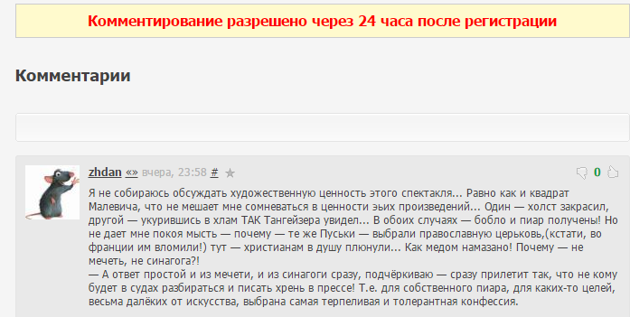 2015-04-04 07-08-46 «Тангейзер» уходит без покаяния    NoNaMe – Yandex (697x351, 31Kb)