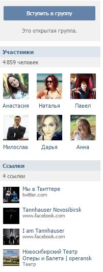 2015-04-04 07-33-18 За  Тангейзер  и свободу творчества – Yandex (202x533, 56Kb)