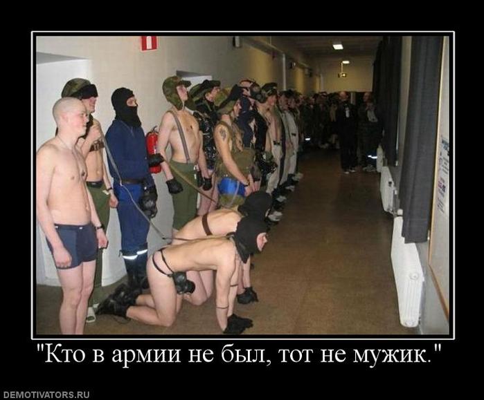 968406_kto-v-armii-ne-byil-tot-ne-muzhik (700x579, 257Kb)