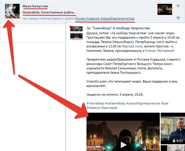 2015-04-04 10-20-29 Уведомления – Yandex (631x516, 108Kb)