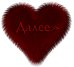 120065922_aramat_025 (150x137, 20Kb)
