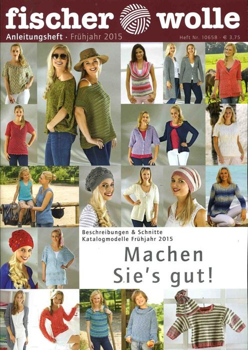 Fischer Wolle Nr.10658 Frühjahr 2015 (496x700, 175Kb)