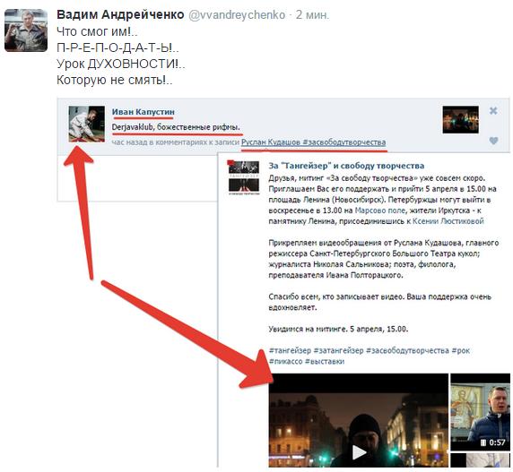 2015-04-04 13-53-13 (1) Твиттер – Yandex (572x527, 179Kb)