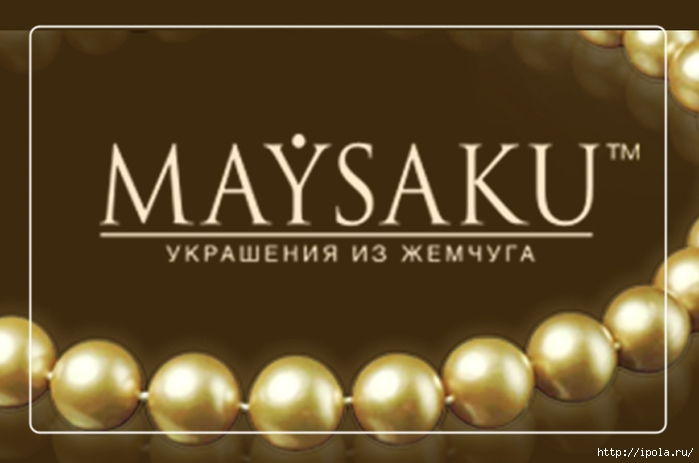 2835299_MAYSAKU (700x463, 108Kb)