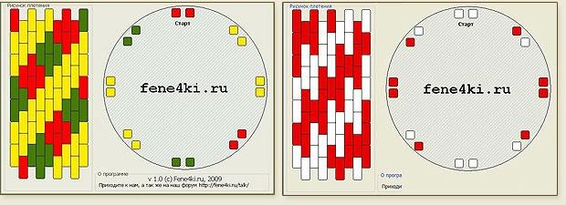 kumishema5 (620x225, 107Kb)