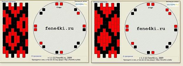 kumishema6 (620x225, 111Kb)