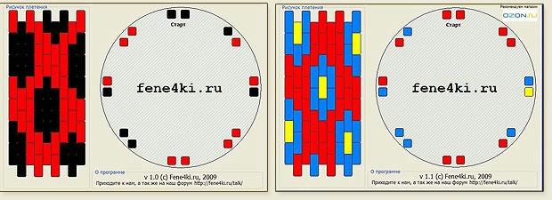 kumishema8 (620x225, 108Kb)
