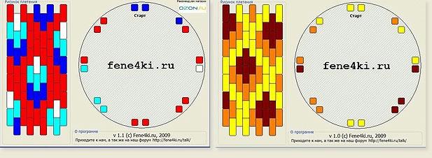 kumishema11 (617x226, 109Kb)